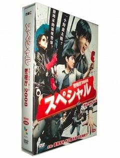 警視庁捜査一課9係 -season3- 2008 DVD-BOX