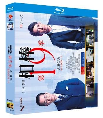 相棒 season19 (水谷豊、反町隆史、仲間由紀恵出演) Blu-ray BOX