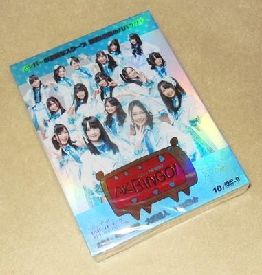 AKBINGO! DVD-BOX 2012 第106-175回