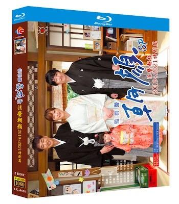 監察医 朝顔 (上野樹里出演) Blu-ray BOX