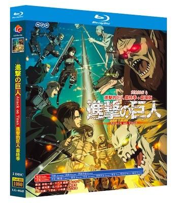 TVアニメ 進撃の巨人 The Final Season (第4期) Blu-ray BOX 全巻