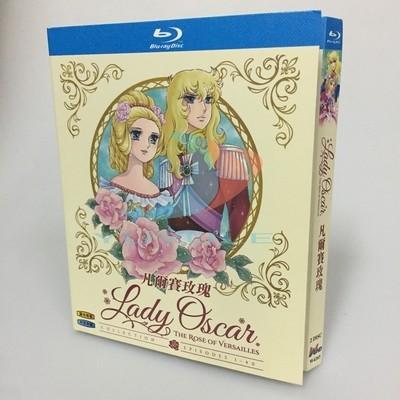ベルサイユのばら Blu-ray BOX 全巻