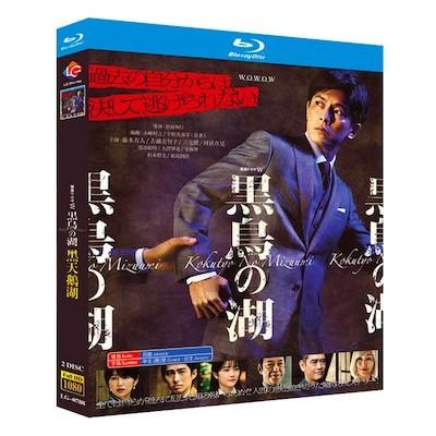 連続ドラマW 黒鳥の湖 (藤木直人、吉瀬美智子出演) Blu-ray BOX