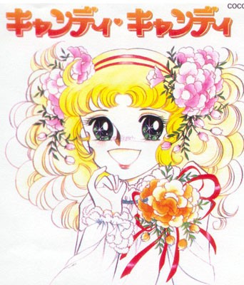 キャンディ・キャンディ 日本版 全115話 [豪華版] DVD-BOX 全巻 正規品