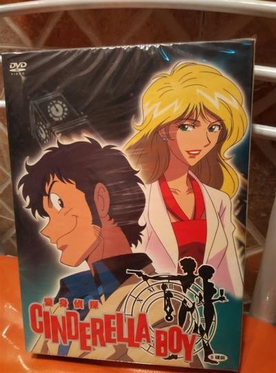 シンデレラボーイ 全13話 DVD-BOX 全巻