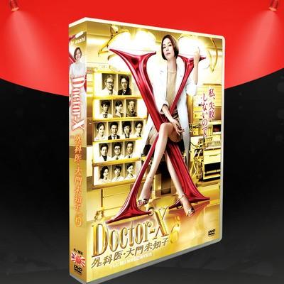 Doctor-X ドクターX ~外科医・大門未知子~ 6 DVD-BOX