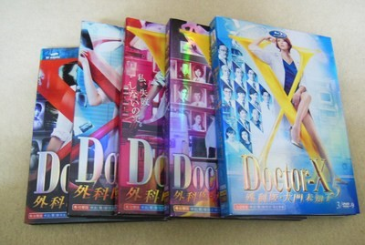 Doctor-X ドクターX ~外科医・大門未知子~ 1+2+3+4+5 DVD-BOX 完全版