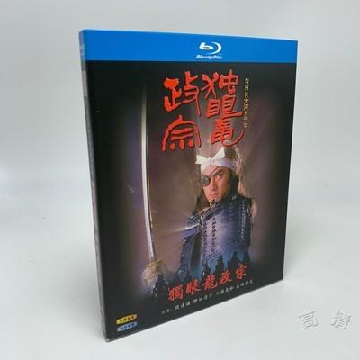 NHK大河ドラマ 独眼竜政宗 (渡辺謙主演) 完全版 Blu-ray BOX 全巻