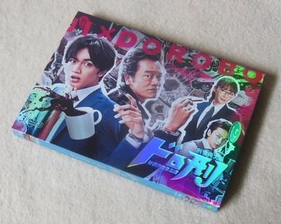 ドロ刑 -警視庁捜査三課- DVD-BOX