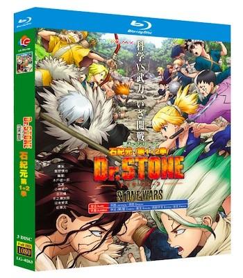 Dr.STONE ドクターストーン 第1+2期 Blu-ray BOX 全巻
