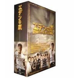 エデンの東[ノーカット版] DVD-BOX 1+2+3+4+5 限定生産完全版