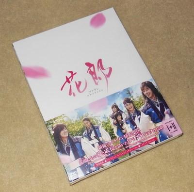 花郎<ファラン> DVD-BOX 1+2