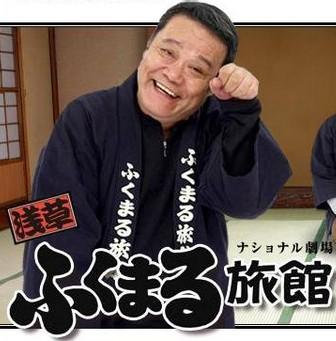 浅草ふくまる旅館 DVD-BOX season1+2