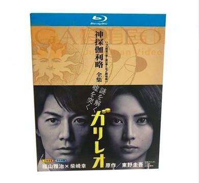 ガリレオ (福山雅治出演) I+II+SP+劇場版 Blu-ray BOX 全巻