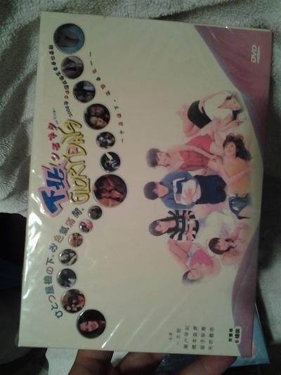 下北GLORY DAYS (一太郎出演) DVD-BOX