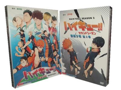 ハイキュー!! シーズン1+2 (初回生産限定版) 豪華版 DVD-BOX 全巻 正規品
