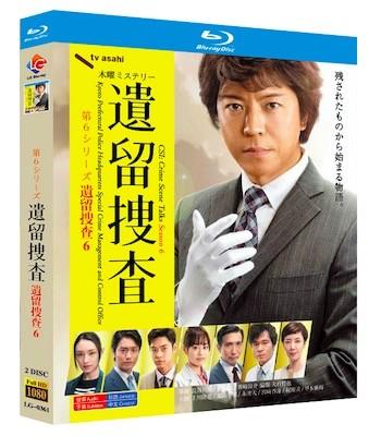 遺留捜査6 (上川隆也出演) Blu-ray BOX