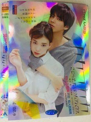 カカフカカ -こじらせ大人のシェアハウス- DVD-BOX