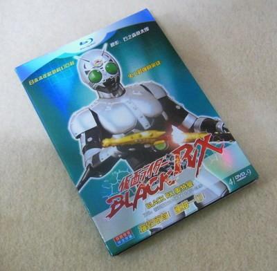 仮面ライダーBLACK RX 全47話 DVD-BOX