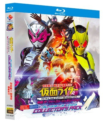 仮面ライダー 連動シリーズ 劇場版 Blu-ray BOX