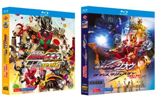 劇場版 平成仮面ライダーシリーズ [完全豪華版] Blu-ray BOX 全巻