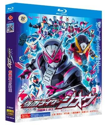 仮面ライダージオウ Blu-ray BOX 全巻