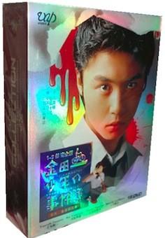 金田一少年の事件簿(堂本剛、松本潤出演)Season1+2+3 完全版 DVD-BOX 全巻 正規品