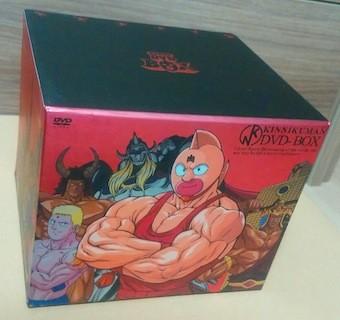 キン肉マン コンプリートBOX (完全予約限定生産) DVD