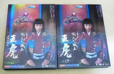 NHK大河ドラマ おんな城主 直虎 完全版 全50話 DVD-BOX 全巻