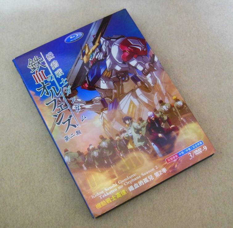 機動戦士ガンダム 鉄血のオルフェンズ season 2 全25話 DVD-BOX