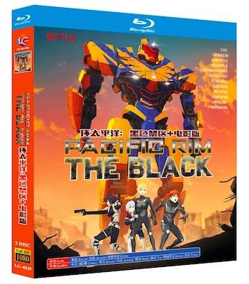 Pacific Rim: The Black パシフィック・リム:暗黒の大陸 Blu-ray BOX 全巻
