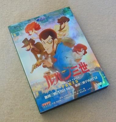 ルパン三世 PART5 全24話 DVD-BOX 全巻