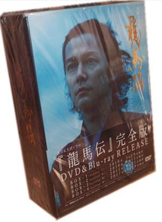 福山雅治主演 NHK大河ドラマ 龍馬伝 完全版 全48話 SEASON1+2+3+4 全巻 DVD BOX 正規品