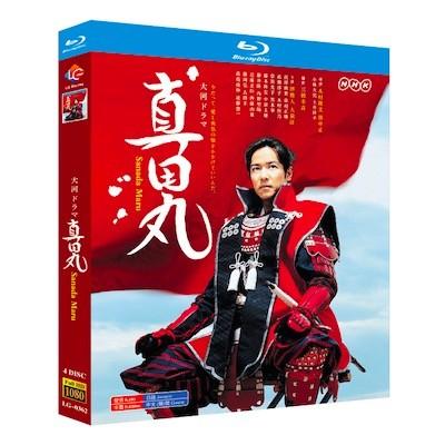 NHK大河ドラマ 真田丸 完全版 (堺雅人、大泉洋出演) Blu-ray BOX 全巻