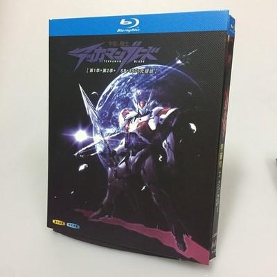 宇宙の騎士テッカマンブレード 全49話+OVA+SP+1975版 [豪華版] Blu-ray BOX 全巻