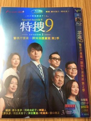 特捜9 season2 DVD-BOX