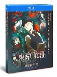 東京喰種トーキョーグール 第1+2+3期 全巻 Blu-ray BOX