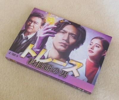 トレース~科捜研の男~ DVD-BOX