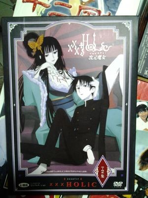 XXXHOLiC ホリック 全24話 DVD-BOX 全巻