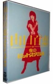山口百恵 in 夜のヒットスタジオ DVD-BOX