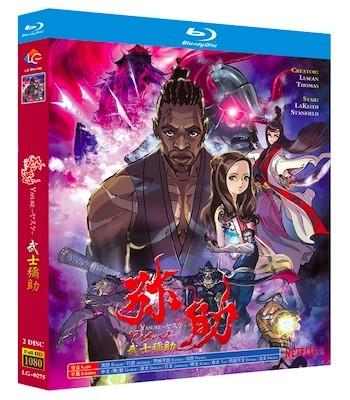 YASUKE -ヤスケ- Blu-ray BOX 全巻