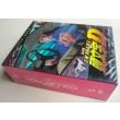 頭文字[イニシャル]D 1-4 Stage+劇場版+OVA 完全豪華版 DVD-BOX 全巻
