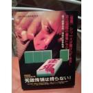 ❺日本ドラマ在庫リスト5【入手困難なDVD】【絶版DVD新品】真ん中で選択すると注文できます【品質保証】【通販限定】ご購入はお早めに!【コレクションDVD】