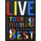 KANJANI∞LIVE TOUR!! 8EST~みんなの想いはどうなんだい?僕らの想いは無限大!!~(DVD初回限定盤)