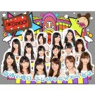 AKBINGO! DVD-BOX 2012+2013+2014 第106-313回 全巻