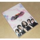 温かい一言 (ノーカット完全版) DVD-BOX 1+2