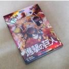 TVアニメ「進撃の巨人」Season1 全25話 DVD-BOX
