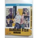 BANANA FISH バナナ・フィッシュ Blu-ray Disc BOX 全巻