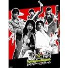 ブラザー☆ビート Vol.1+2+3+4+5+6 DVD-BOX