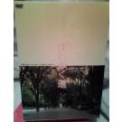 僕の歩く道 (草ナギ剛、香里奈、佐々木蔵之介出演) DVD-BOX